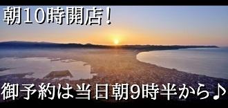 kaiten2_20180330084136ade.jpg
