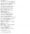 ラブココ高梨あきほ口コミ3-2