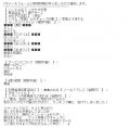 愛アモーレ熟恋口コミ1-1