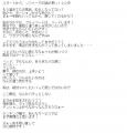 愛アモーレ熟恋口コミ1-2