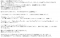 ラブボート新栄秘密口コミ1-2