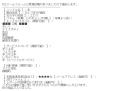 ひとづまVIP錦ユカリ口コミ3-1