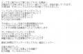 ひとづまVIP錦ユカリ口コミ3-2