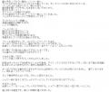 ひとづまVIP錦アユミ口コミ6-2