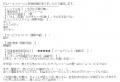 ラブレストーム愛口コミ6-1