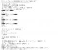 飛田新地料亭森羅なな口コミ1-1