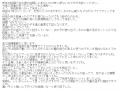 飛田新地料亭森羅なな口コミ1-2