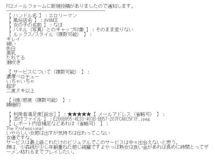 201802090031051a7.png