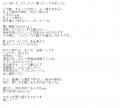 イラマジオン岡崎店モエ口コミ1-2