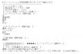マネキン名駅ミチル口コミ