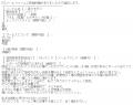 リメイク奈緒口コミ