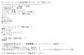 愛特急じゅり口コミ1-1