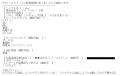 アイビーこと口コミ1-1