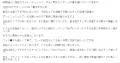 斉藤商事琴音りん口コミ2-2