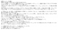 妖精SAKAEりな口コミ2-2