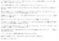 斉藤商事藤沢ほのか口コミ1-2