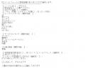 人妻デリワゴン小桜蝶々口コミ2-1