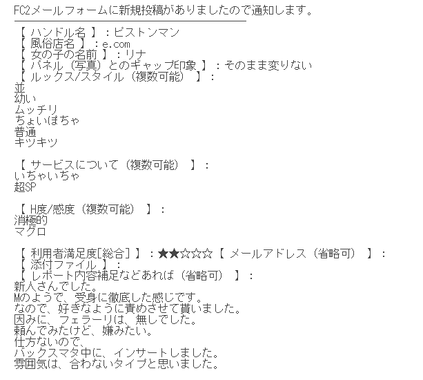 201803041717127c3.png
