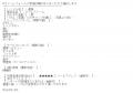 ラブレストーム愛口コミ7-1