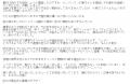ラブレストーム愛口コミ7-2