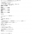 エターナルあゆか口コミ6-1
