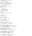 エターナルあゆか口コミ6-2