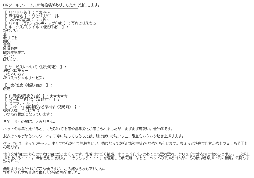 201803060510522b1.png