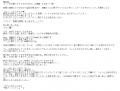 10代ミユ口コミ3-2