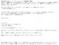 斉藤商事紺野ゆう口コミ2-2