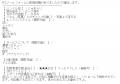 エーゲ海柴田店4Fひなの口コミ