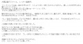 愛特急ANNEXといろ口コミ1-2