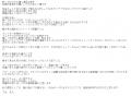 IVYあんり口コミ1-2