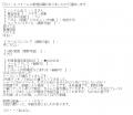 マネキン名駅アイ口コミ2
