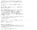 BLACK DIAMONDソラ口コミ1-2