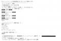 ひとづまVIP錦アリス口コミ4-1