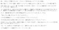 ひとづまVIP錦アリス口コミ4-2
