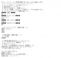 ラブココ天倉ひより口コミ1-1