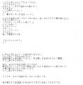 ラブココ天倉ひより口コミ1-2