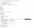 セオリーみお口コミ3-1
