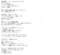 セオリーみお口コミ3-2