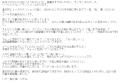斉藤商事観月あんな口コミ2-2
