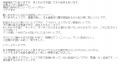 愛特急ANNEXじゅり口コミ1-2