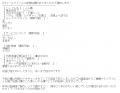 ラブココ七瀬ミント口コミ3