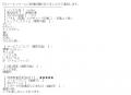 奥様鉄道さり口コミ1-1