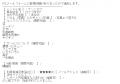 ひとづまVIP錦アユミ口コミ7-1