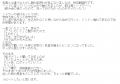 ひとづまVIP錦アユミ口コミ7-2