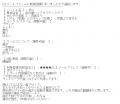 ハイクオリティクラブ成島まり口コミ3