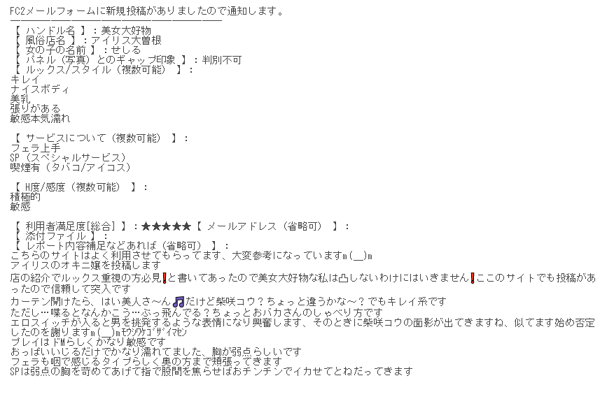 20180402082401a77.png