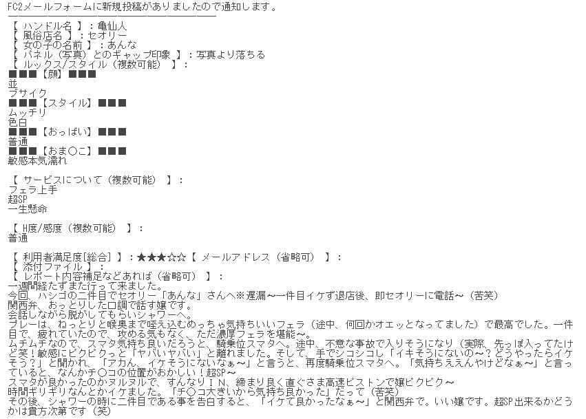 20180402102517f73.png