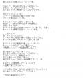 人妻セレブ宮殿篠塚聡美口コミ2-2